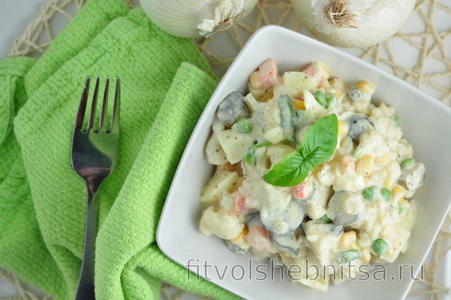 Легкий салат с цветной капустой (низкокалорийный, с низким содержанием жира)