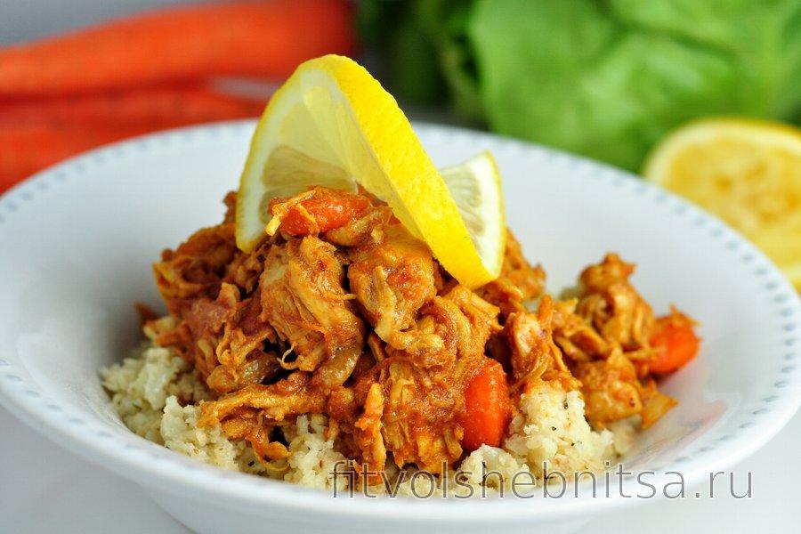 Куриная грудка с морковью и «рисом» из цветной капусты с низким содержанием углеводов