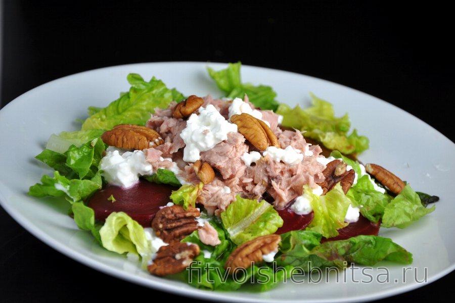 Салат из тунца со свеклой и орехами